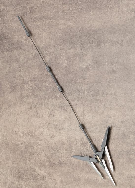Kotobukiya MSG Weapon Unit 11 Trident Spear