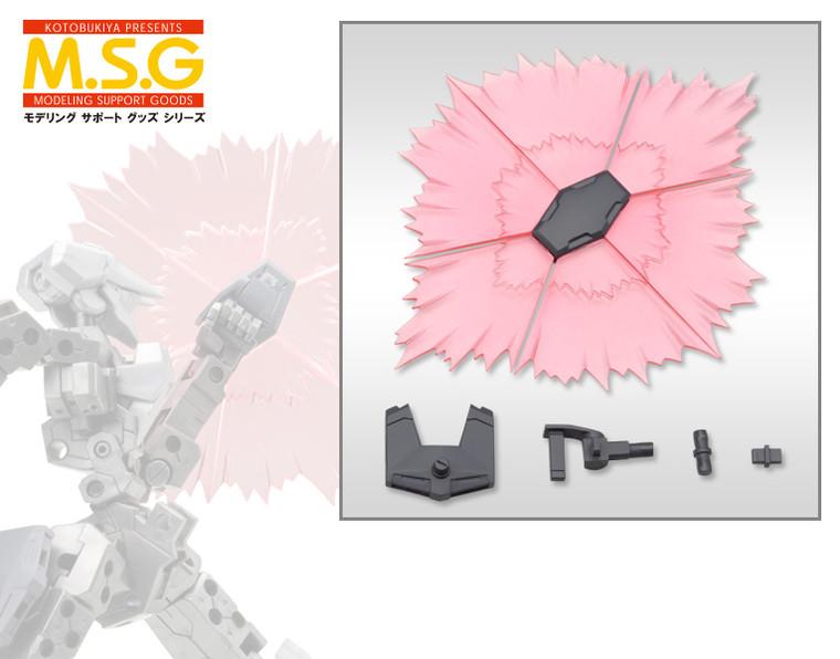 Kotobukiya MSG Weapon Unit35 Energy Shield