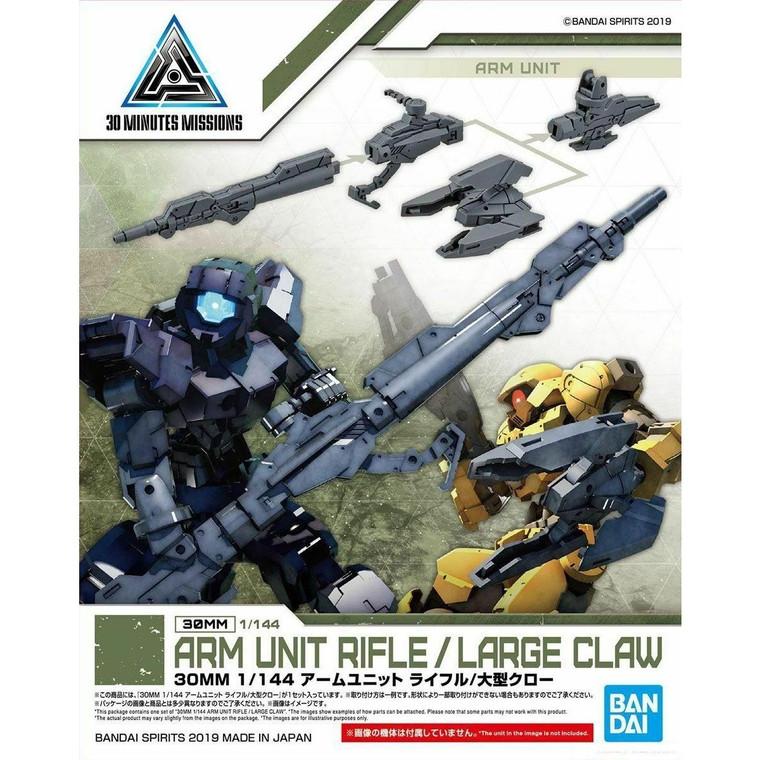 30MM 1/144 Arm Unit Rifle / Large Claw