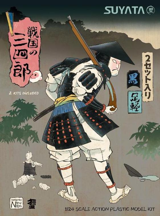 1/24 SANNSHIROU FROM THE SENGOKU-ASHIGARU WITH BLACK ARMOR