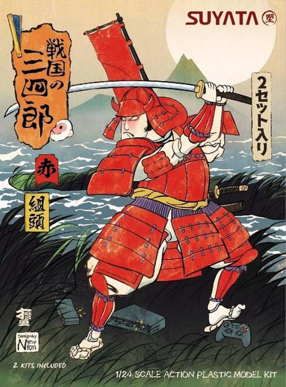 1/24 SANNSHIROU FROM THE SENGOKU-KUMIGASIRA WITH BLACK ARMOR
