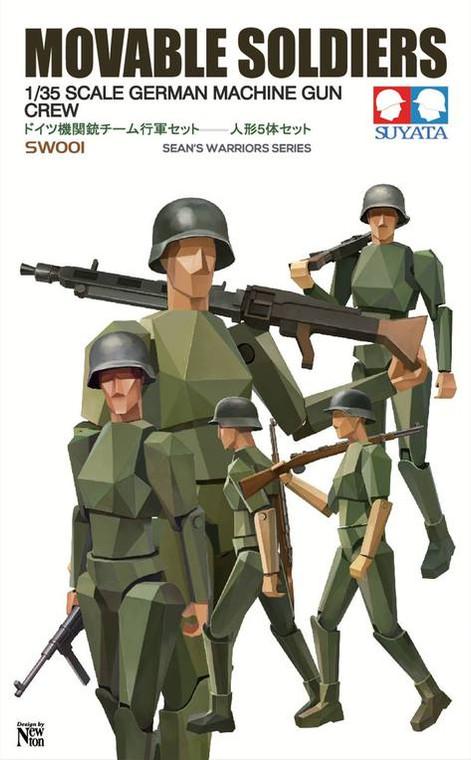 1/35 Scale German Machine Gun Crew