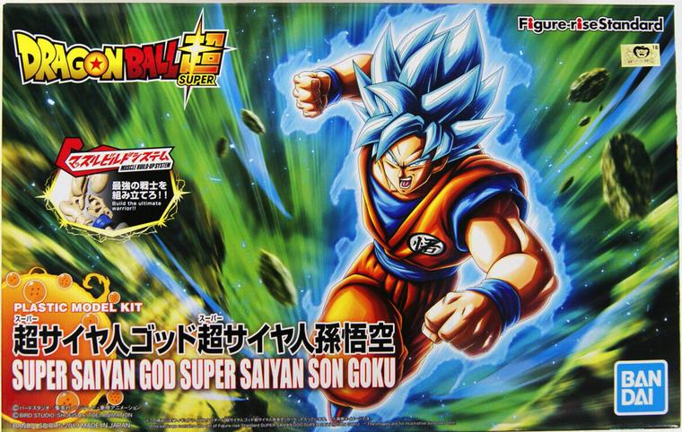Figure-rise Standard SUPER SAIYAN GOD SUPER SAIYAN SON GOKU(PKG renewal)