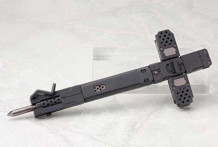 Kotobukiya MSG Heavy Weapon Unit 04 Grave Arms