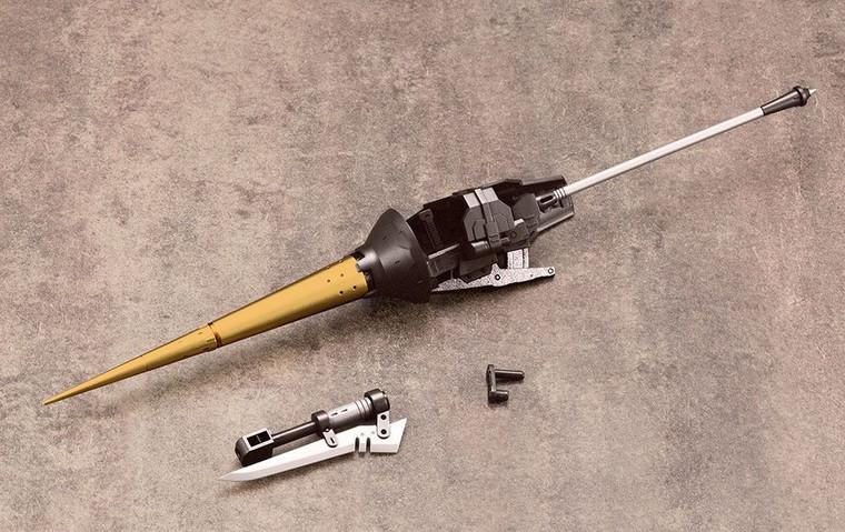 Kotobukiya MSG Heavy Weapon Unit 08 EX Battle Lance Special edition Gold