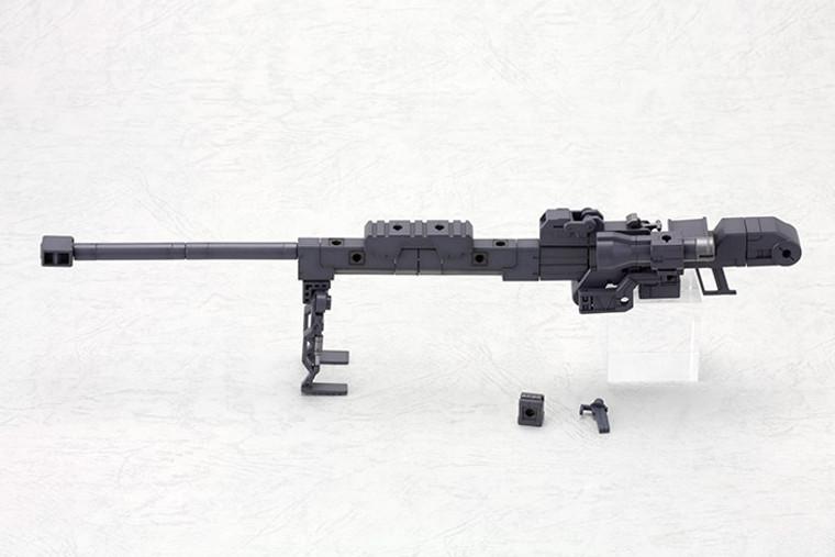 Kotobukiya MSG Heavy Weapon Unit 01 Strong Rifle