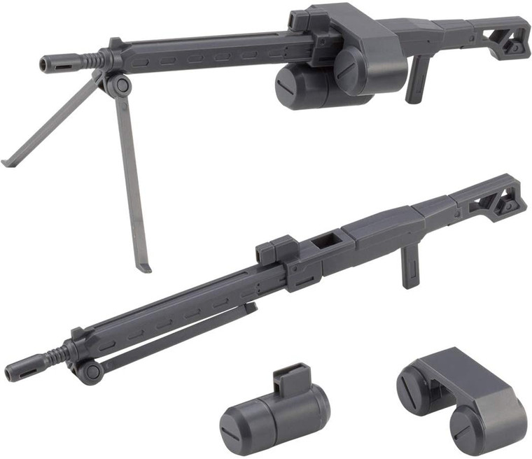 Kotobukiya MSG Weapon Unit 44 Heavy Machine Gun