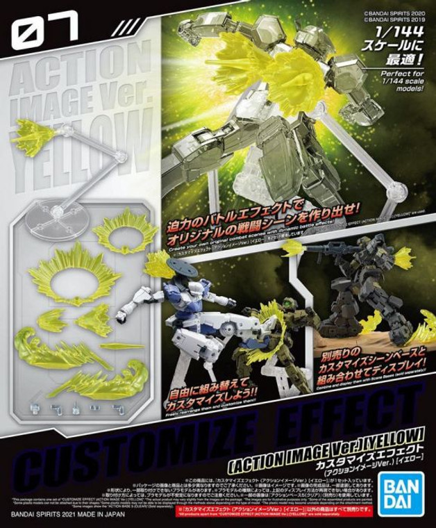CUSTOMIZE EFFECT (ACTION IMAGE Ver.) [YELLOW]