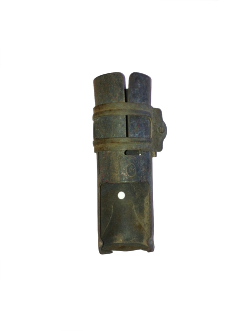 20MM Ammunition Link, Individual