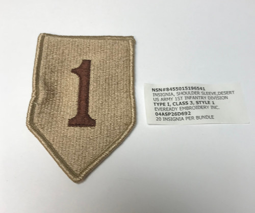 Desert US Army 1st Infantry Division Patch