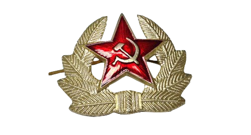 d76a724859a Russian Soviet Red Army USSR KOKARDA Hat Badge - Army Surplus ...