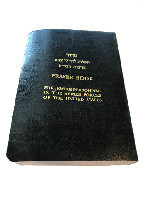 Prayer Book for Jewish Personnel in the Armed Forces of the United States
