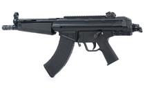 PTR 32P PDWR 7.62x39mm 8.5in Barrel 1x 30Rd Mag MP5 Plastic Handguard 5/8x24 Flash Hider Welded Scope Mount Semi-Automatic Pistol (PTR203)