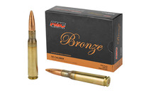 PMC Bronze 50BMG 660Gr 10Rd Box of Full Metal Jacket Boat Tail Ammunition (50A)