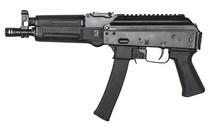 KALASHNIKOV USA KP-9 9MM 9.25in Barrel Metal Frame Black Finish 30rd Semi-automatic AK Pistol (KP-9)