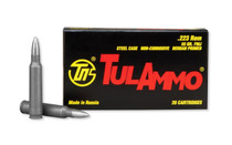 TULAMMO .223 Remington Ammunition 55 Grain FMJ Steel Case 20Rd Box of Centerfire Rifle Ammunition (TA223550)
