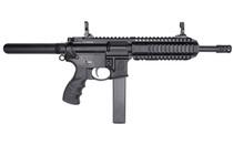 SAR 109T 9MM 8.6in Barrel 32rd Semi-Auto Matte Black AR Pistol (SAR109T)