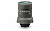 VORTEX OPTICS Razor HD 65-85mm Spotting Scope Wide Angle Eyepiece (RS-LER2)