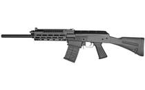 JTS GROUP Gauge 5Rd Mags Cylinder Choke Semi Auto Shotgun