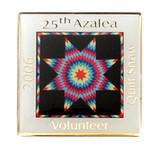 25th Azalea Quilt Show 2006 Volunteer