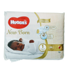 New Born Diaper Size -1 ( up to 6 KG ) 26Pcs