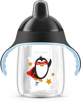 Spout Penguin Cup 7oz - 200ml ( 6m+ ) Black