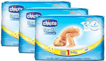 Newborn 2-5kg (4-11lbs)  27 pc/pack