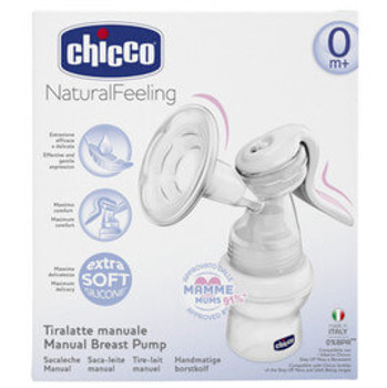 NATURAL FEEL MANUAL BREAST PUMP (0m+)