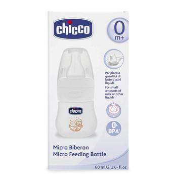 MICRO FEEDING BOTTLE 60ML ( 0M+ )
