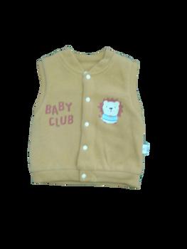 Infant/Baby - Jacket Yellow