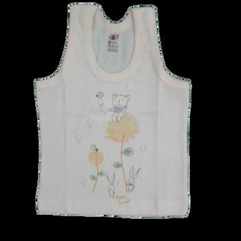 Infant/Baby vest   happy friend