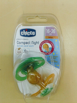 LATEX SOOTHER16-36M - Green (2PK)