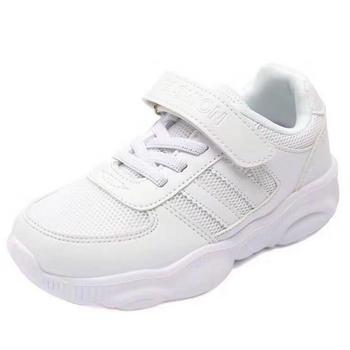 School shoes-White