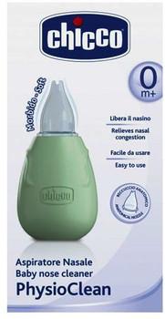 BABY NOSE CLEANER ( NASAL ASPIRATOR ) 0M+