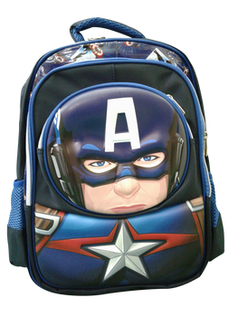 School bag  (16inch ) -C-A