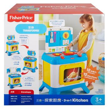 3 in 1 Kitchen