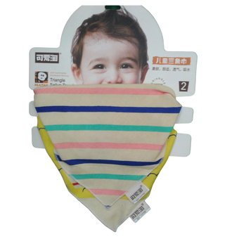 Infant / Baby Pure  Cotton Everyday Essentials Bibs 2 Pcs