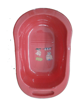 baby bath tub red ( happy baby )