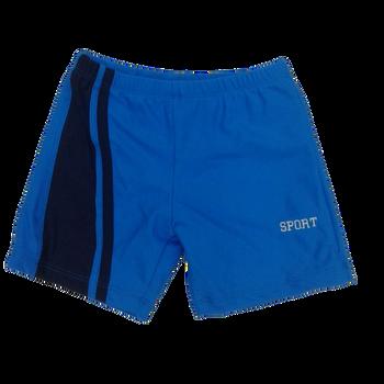 Swim Wear  -  Blue Water
