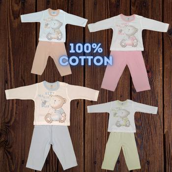 "100% cotton Infant Set "" HVLB """
