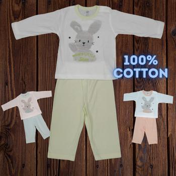 """100% cotton Infant Set """" MLS """""""