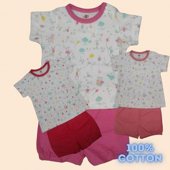 "100% cotton Infant Set "" KITE  """