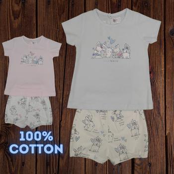 """100% cotton Infant Set """" Cute Family """""""
