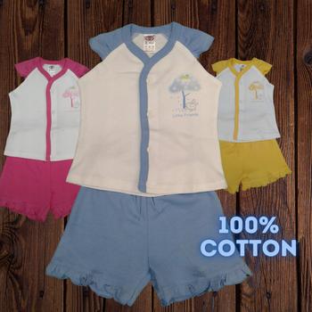 """100% cotton Infant Set """" LF """""""
