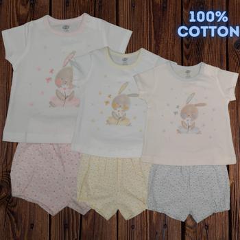 """100% cotton Infant Set """" LR """""""
