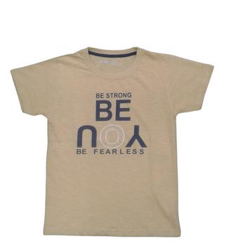 """BOYS  T-shirt    """"BE YOU"""""""