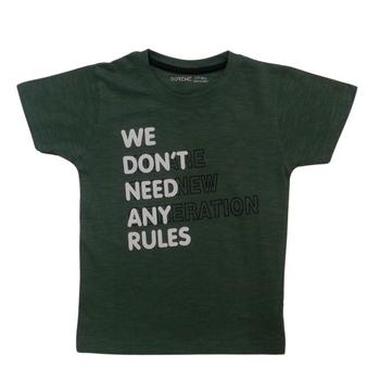"""BOYS  T-shirt   """"WDNAR"""""""