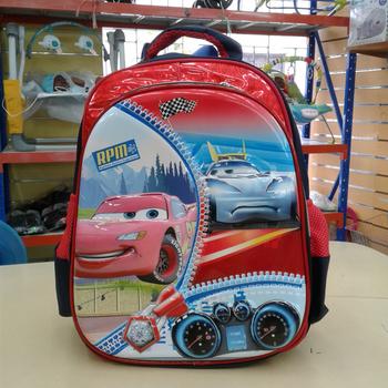 School Bag 14in-CARS