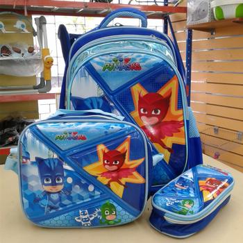 School Bag 16in-3pcs-PJ