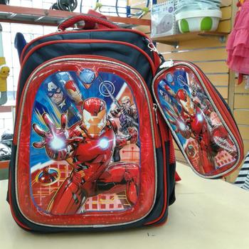 School Bag 15in-2pcs-IM